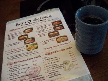 電車の旅から日本食ランチ@サンディエゴ_e0183383_6172688.jpg