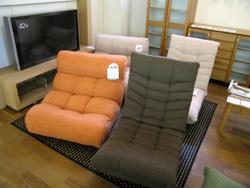 座椅子新入荷!_d0156886_1131431.jpg