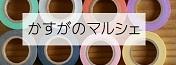 c0214789_1463015.jpg
