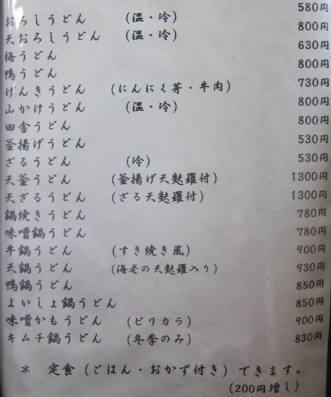 f0106190_192194.jpg