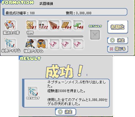 b0182599_10315100.jpg
