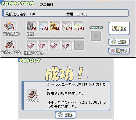 b0182599_103835.jpg
