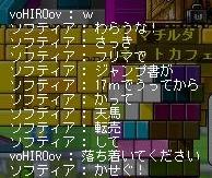 d0043708_2236555.jpg