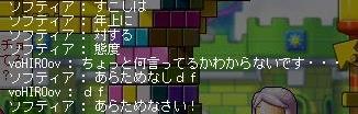 d0043708_22373449.jpg
