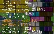 d0043708_22393621.jpg