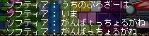 d0043708_22412379.jpg