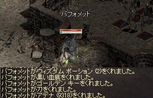 f0178315_2373514.jpg