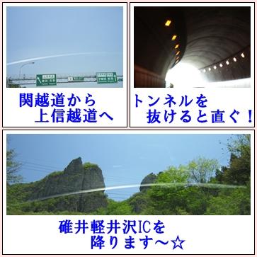 b0167519_15282075.jpg