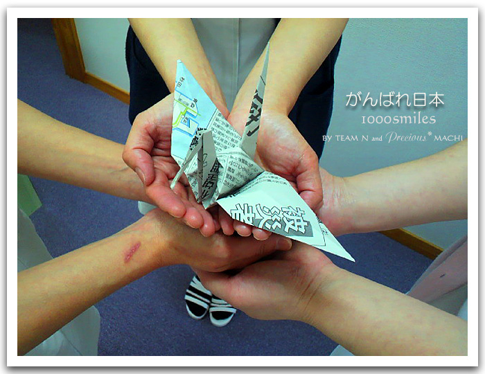 「Precious*恋するカメラ」のMACHI*さん登場!_c0039735_18415260.jpg