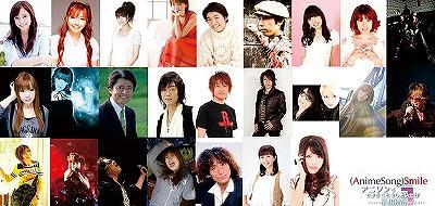 東日本大震災チャリティアニソンコンサート~ アニソンでできることをしたいだけ。6月3日に開催!_e0025035_11114415.jpg