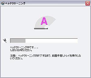 f0158244_12322156.jpg
