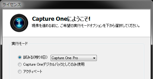 a0032346_02214.jpg