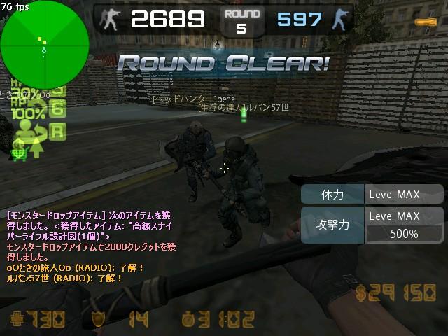 f0112549_21353739.jpg