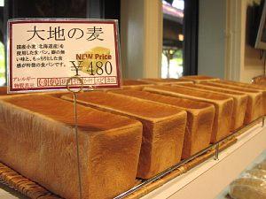 毎日焼きたてパンをお届けしています!_c0141652_16324880.jpg