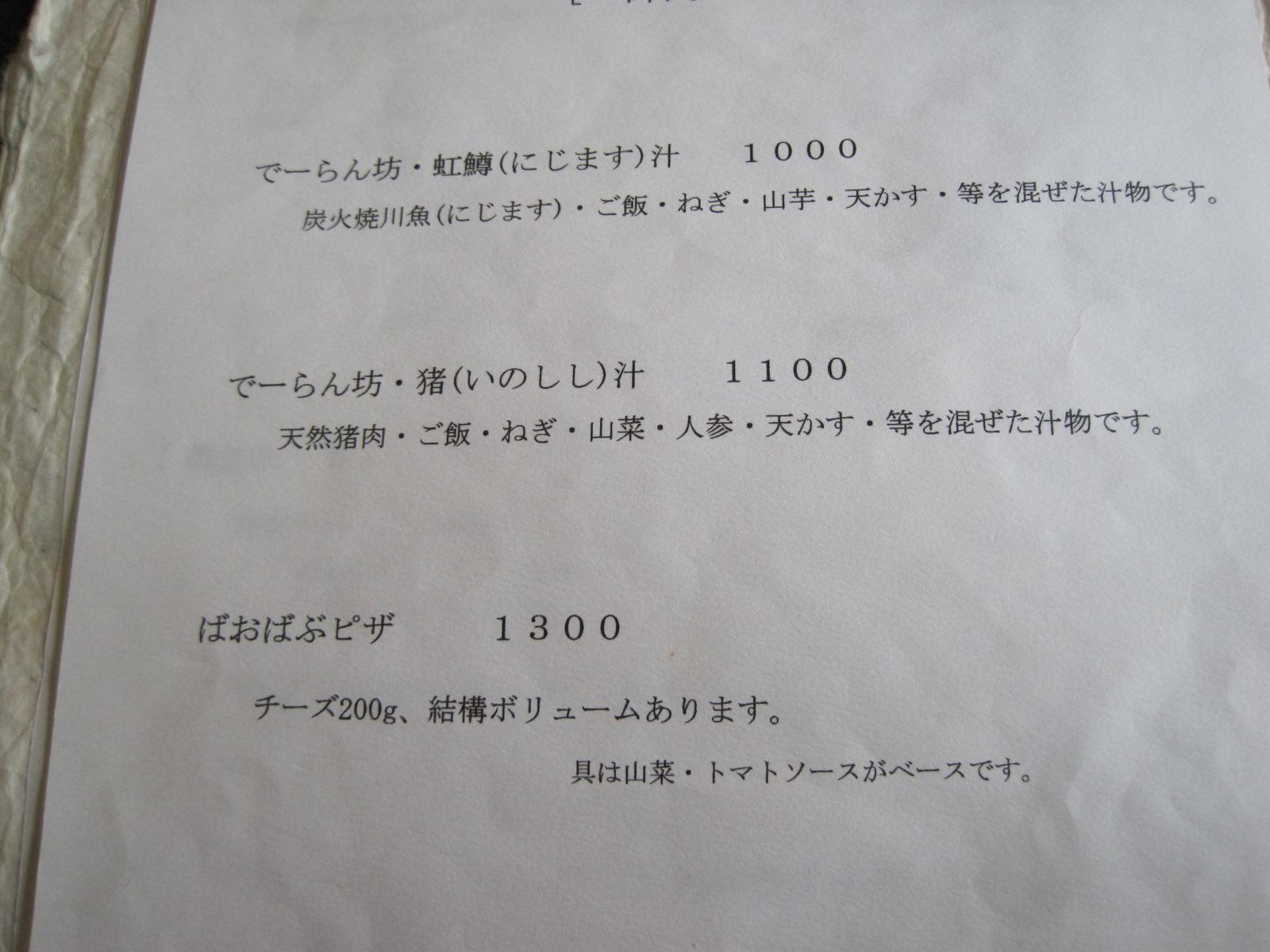 f0236260_2331628.jpg