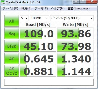 (SSD)Intel X25-Mをベンチマークしてみた_e0091163_23243457.jpg
