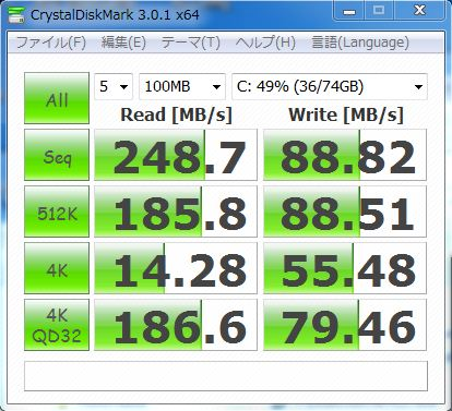 (SSD)Intel X25-Mをベンチマークしてみた_e0091163_2324354.jpg