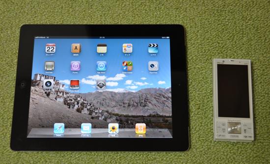 iPad2買いました!!_e0171573_22353075.jpg