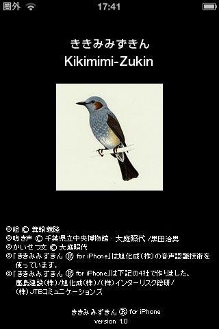 a0025476_9224643.jpg