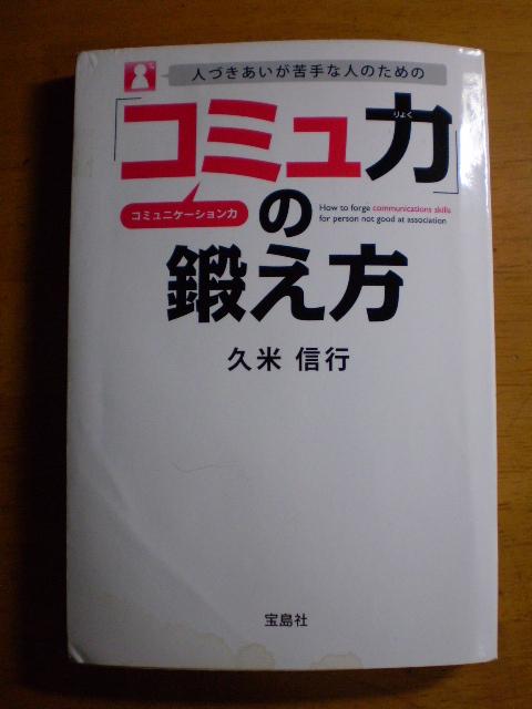 b0204981_9181920.jpg