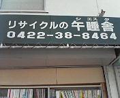 a0141884_10325100.jpg