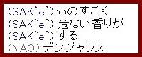b0096491_611309.jpg