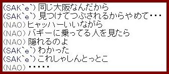 b0096491_613799.jpg