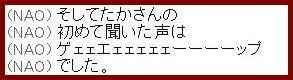 b0096491_6144386.jpg