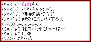 b0096491_692281.jpg