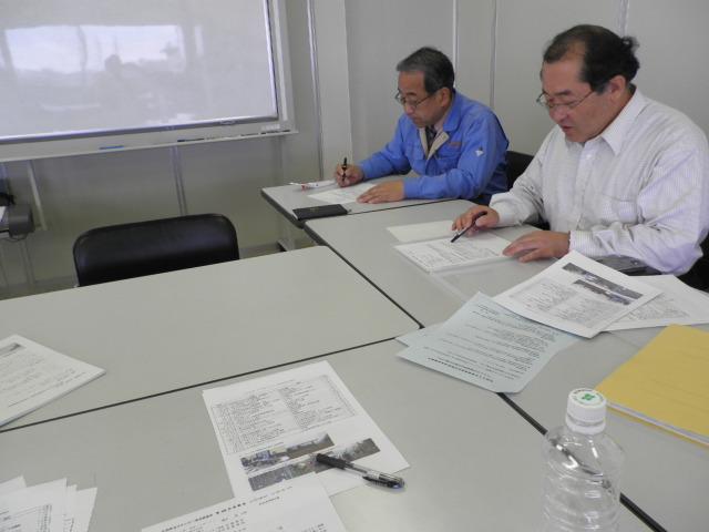 石川県省エネルギー推進協議会_e0183792_18565941.jpg