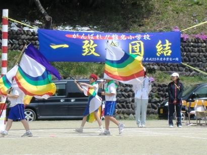 舘岩小学校の運動会_f0227395_17313174.jpg