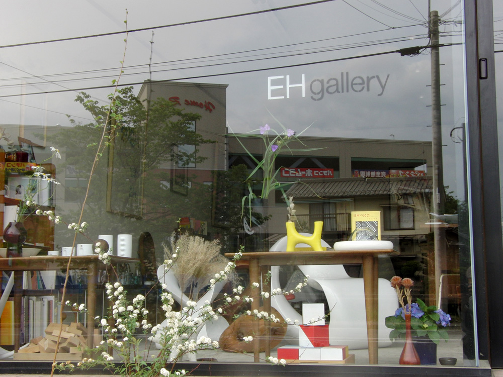 5/22日曜日、EHgalleryはお休みします。5/23月曜日の営業も夜間のみとなります。_e0206496_7184830.jpg