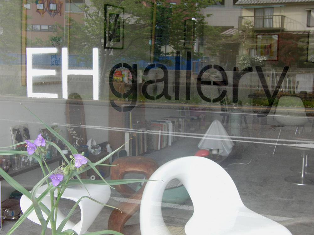 5/22日曜日、EHgalleryはお休みします。5/23月曜日の営業も夜間のみとなります。_e0206496_719116.jpg