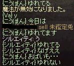 d0019500_1125322.jpg