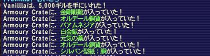 d0047602_1903134.jpg