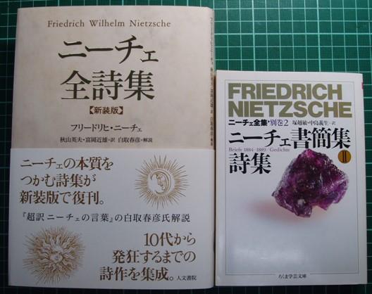 今週発売の注目新刊(2011年5月第4週)_a0018105_029448.jpg