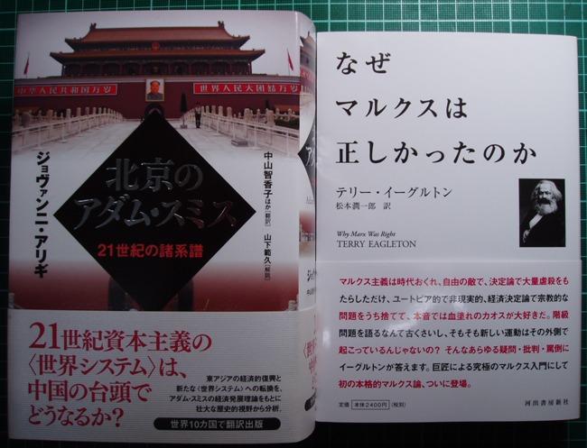 今週発売の注目新刊(2011年5月第4週)_a0018105_0295047.jpg