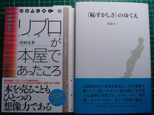 今週発売の注目新刊(2011年5月第4週)_a0018105_0302711.jpg