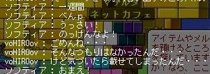 d0043708_0162826.jpg