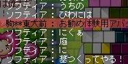 d0043708_0194361.jpg