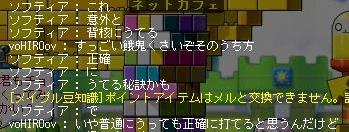 d0043708_0284898.jpg