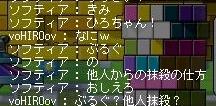 d0043708_0305354.jpg