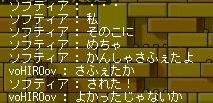 d0043708_0373970.jpg