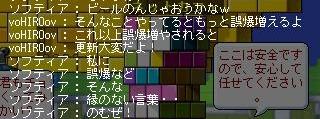 d0043708_042676.jpg