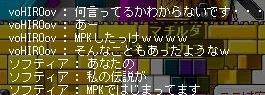 d0043708_0453415.jpg