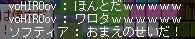 d0043708_0503251.jpg