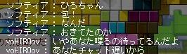 d0043708_0534354.jpg