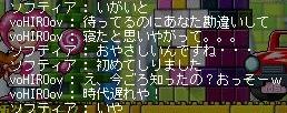 d0043708_054204.jpg