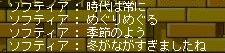 d0043708_0553753.jpg