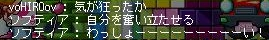 d0043708_057590.jpg